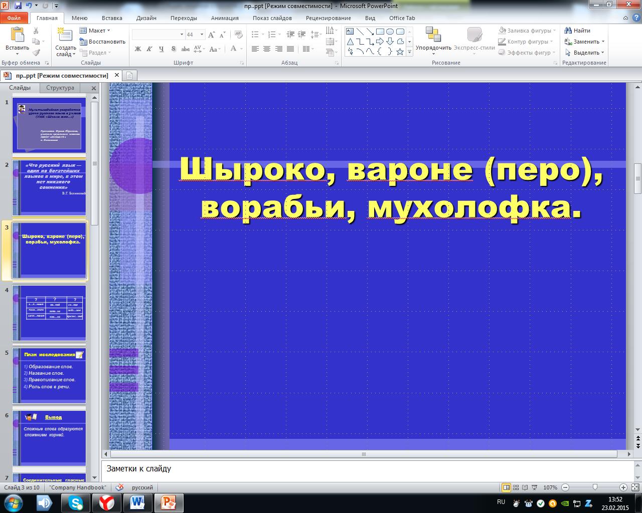 hello_html_m71b0edd4.png