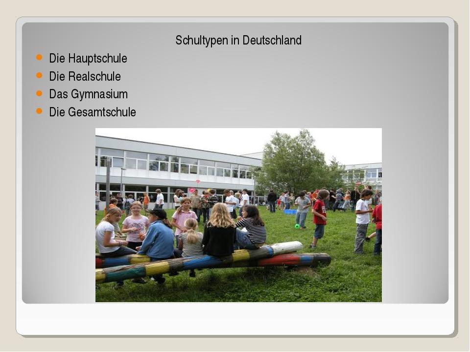 Schultypen in Deutschland Die Hauptschule Die Realschule Das Gymnasium Die Ge...