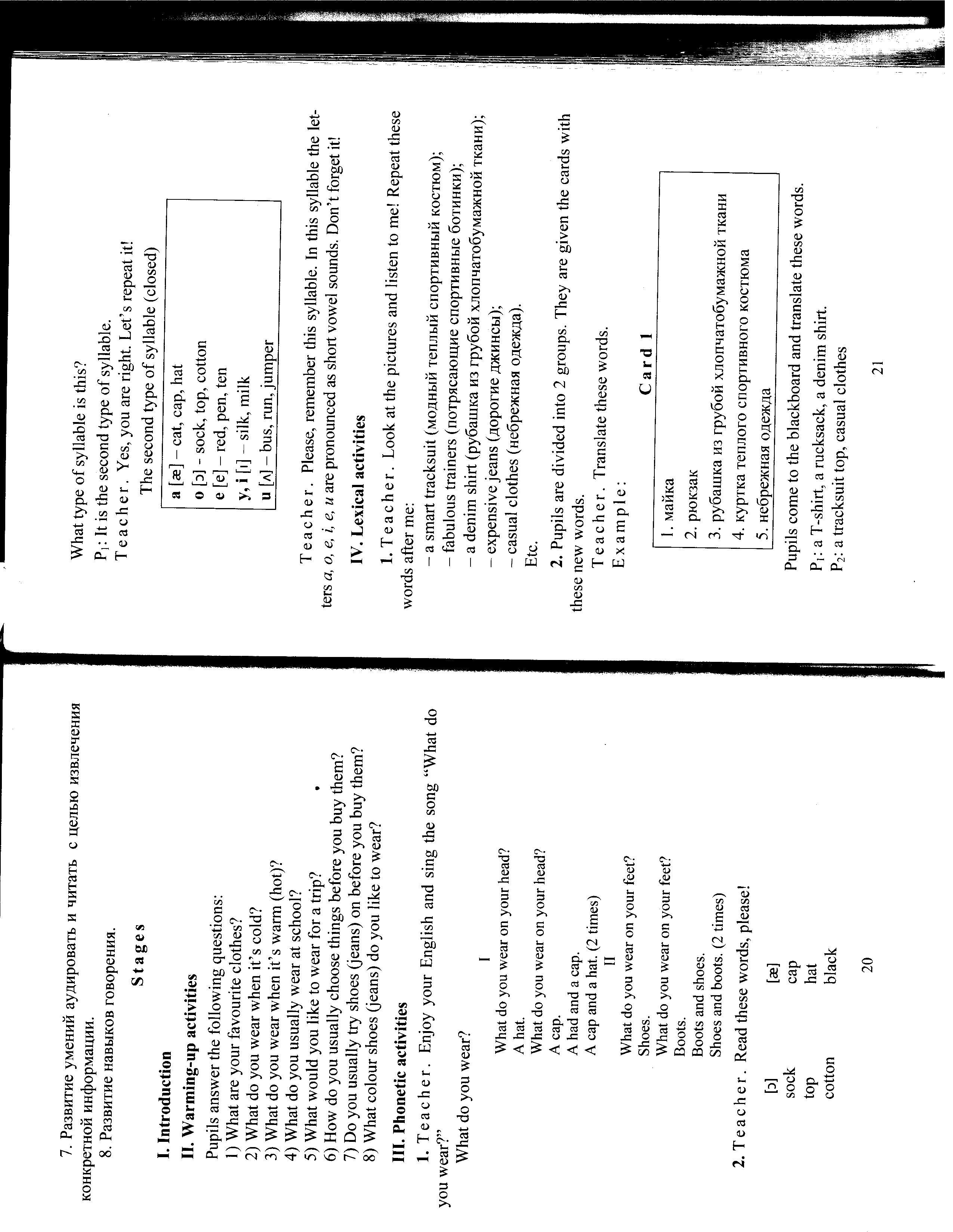 C:\Users\Грузиновская СОШ\Documents\Scanned Documents\Рисунок (2078).jpg