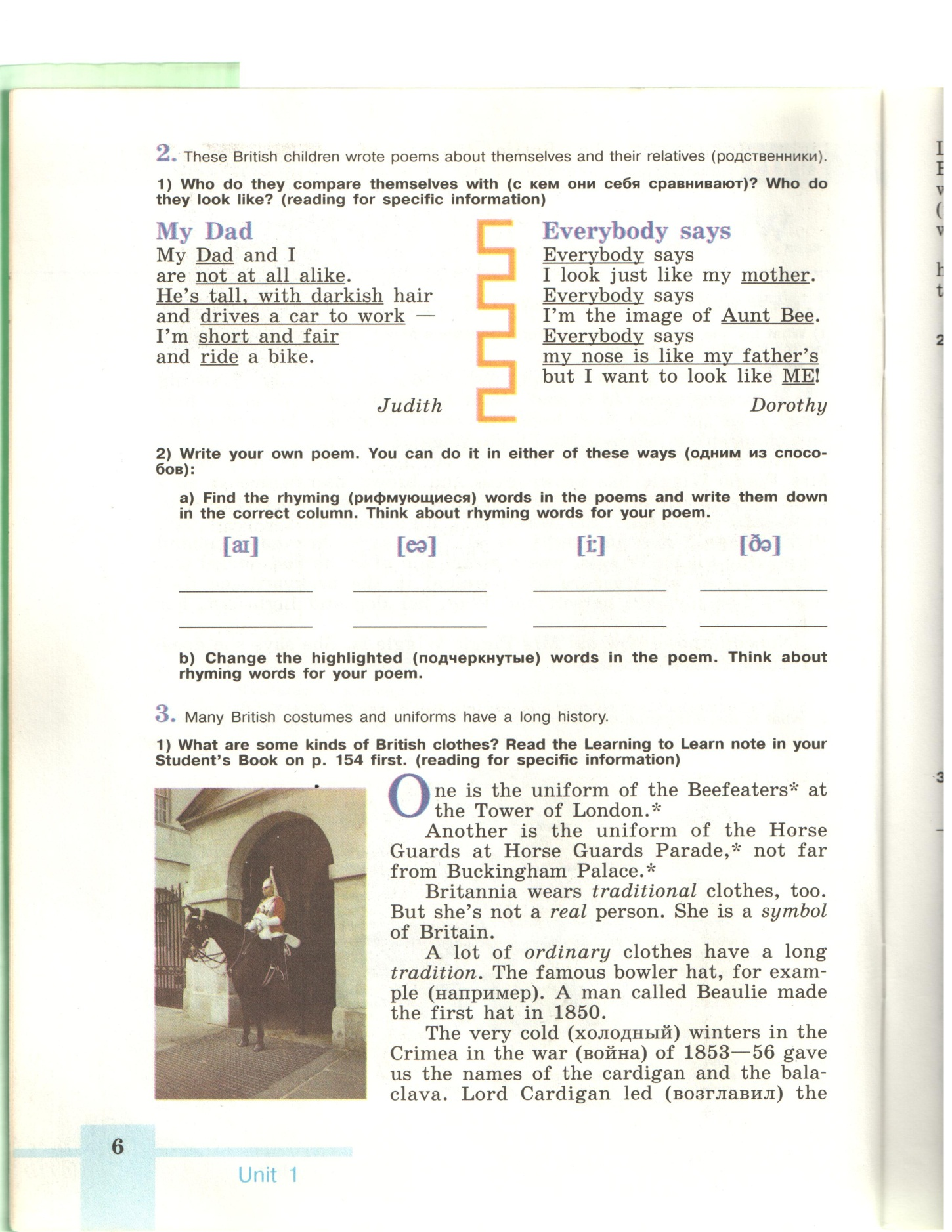 C:\Users\Грузиновская СОШ\Documents\Scanned Documents\Рисунок (2057).jpg