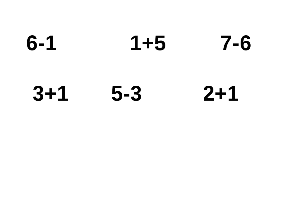 6-1 1+5 7-6 3+1 5-3 2+1
