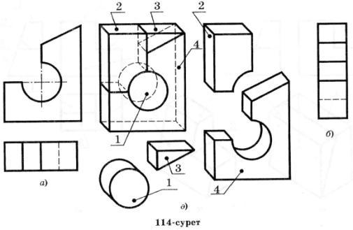C:\Documents and Settings\User\Мои документы\Мои рисунки\3.jpg