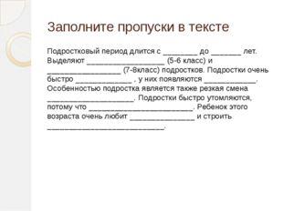 ЧЕЛОВЕК Повторили… Учились… Сделаем вывод…