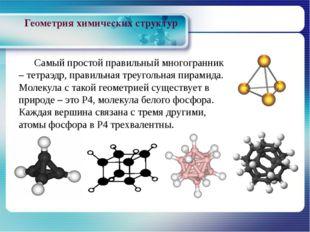 В химии нет понятия «бесконечность». Число атомов в наблюдаемой части Вселен