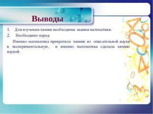 http://www.chem.msu.su/rus/books/2010 http://ru.wikipedia.org/ http://www.mar