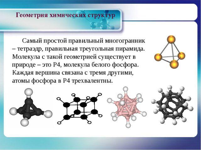 В химии нет понятия «бесконечность». Число атомов в наблюдаемой части Вселен...