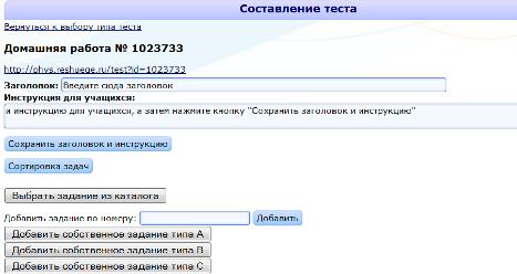 C:\Users\Администратор\Desktop\Снимок экрана 2014-10-07 в 23.38.57.png