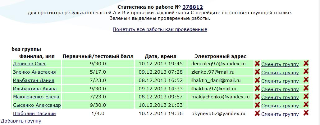 C:\Users\Администратор\Desktop\Снимок экрана 2014-10-07 в 21.42.48.png