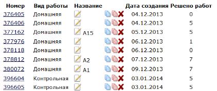C:\Users\Администратор\Desktop\Снимок экрана 2014-10-07 в 21.34.50.png