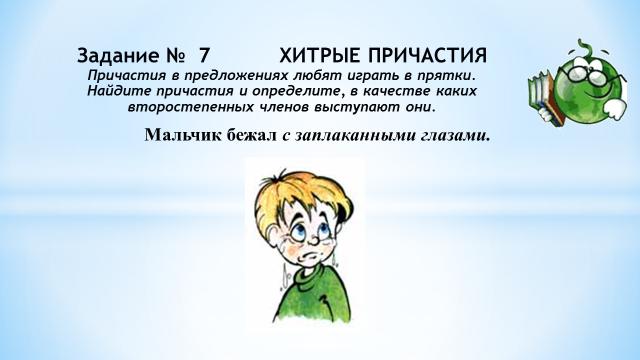 hello_html_54c3465e.png
