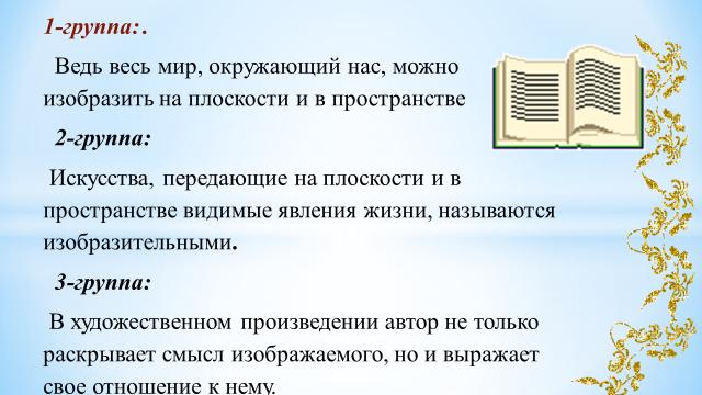 hello_html_558b08e9.png
