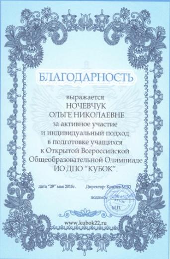 F:\документы ОНочевчук\4.7 коорд по др предм\4 координатор.jpg