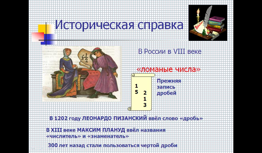 hello_html_36acfea7.png