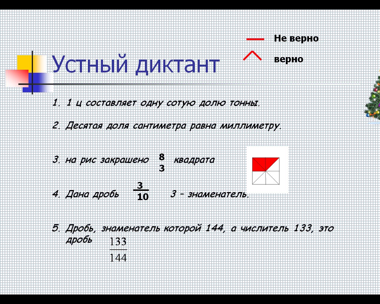 hello_html_496f533e.png