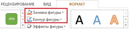 C:\Users\Сергей\Desktop\19-zalivka-i-kontur.png