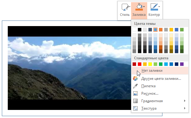 C:\Users\Сергей\Desktop\18-net-zalivki.png