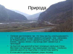 Природа Селение расположено так, что горы как бы «окольцовывают» его. Зимой з