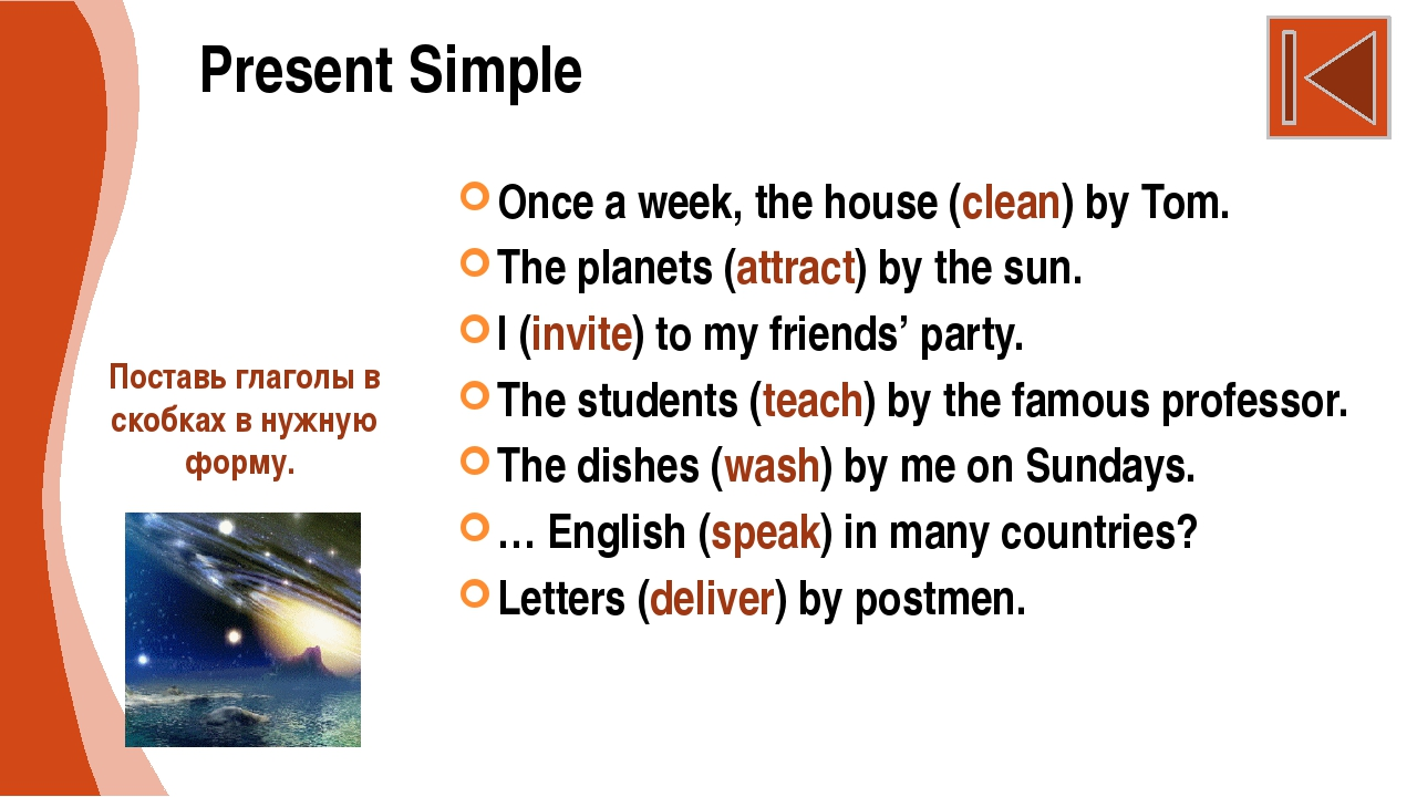 Present Simple Once a week, the house (clean) by Tom. The planets (attract) b...