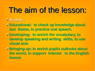 The aim of the lesson: A i m s : Educational: to check up knowledge about las