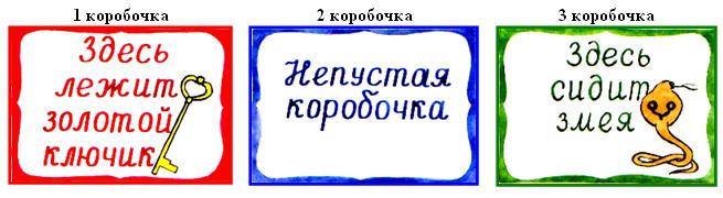 hello_html_m607bc26a.jpg