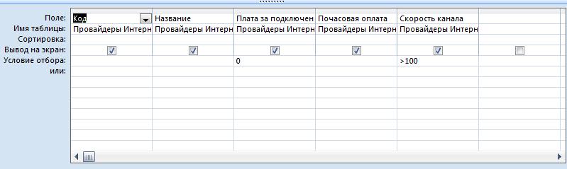 hello_html_30f5db45.png