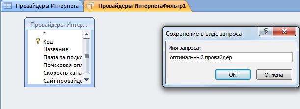 hello_html_m6b3cd84.png