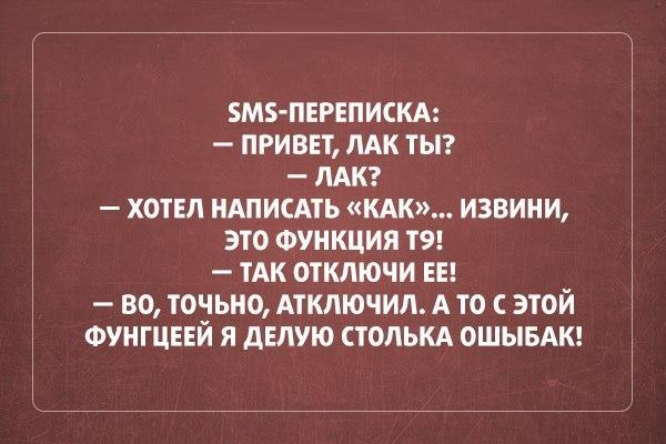 http://cs543107.vk.me/v543107229/fb6b/xSWGlbALLpA.jpg