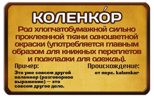 http://cs543109.vk.me/v543109229/6e46/cfCMT4IJGHY.jpg