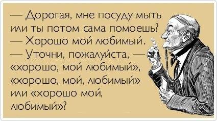 http://cs543107.vk.me/v543107229/fd45/p5QWZEg7WBQ.jpg