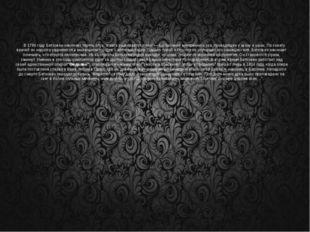 В 1796 году Бетховен начинает терять слух. У него развивается тинит — воспал