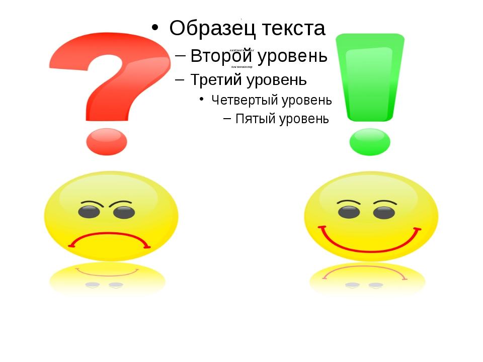 \ ЛИНГВИСТИЧЕСКАЯ БОМБАРДИРОВКА