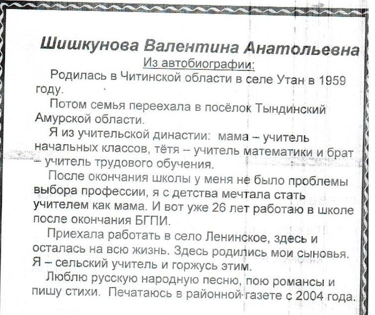 C:\Documents and Settings\Admin\Рабочий стол\Валя1.jpg
