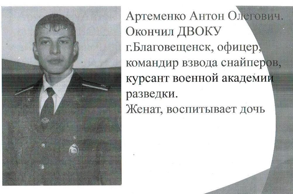 C:\Documents and Settings\Admin\Рабочий стол\ДДД.jpg
