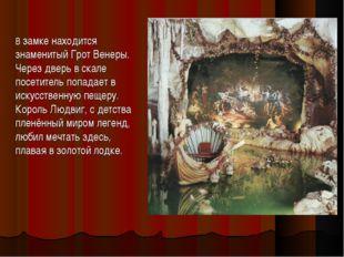 В замке находится знаменитый Грот Венеры. Через дверь в скале посетитель попа