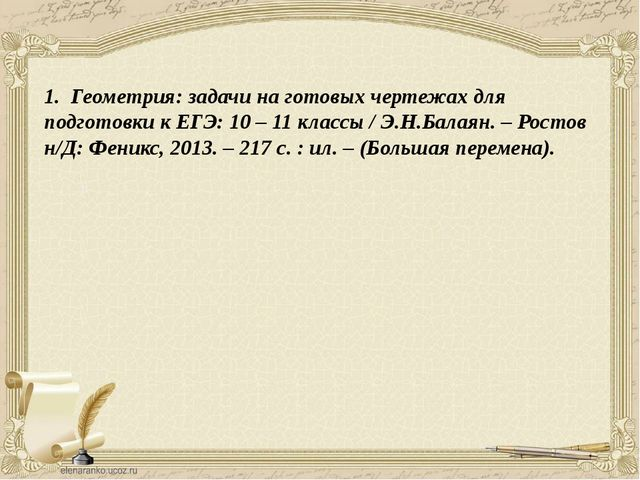 http://www.bg2001.ru/upload/iblock/616/4034-7.jpg http://lenagold.narod.ru/f...