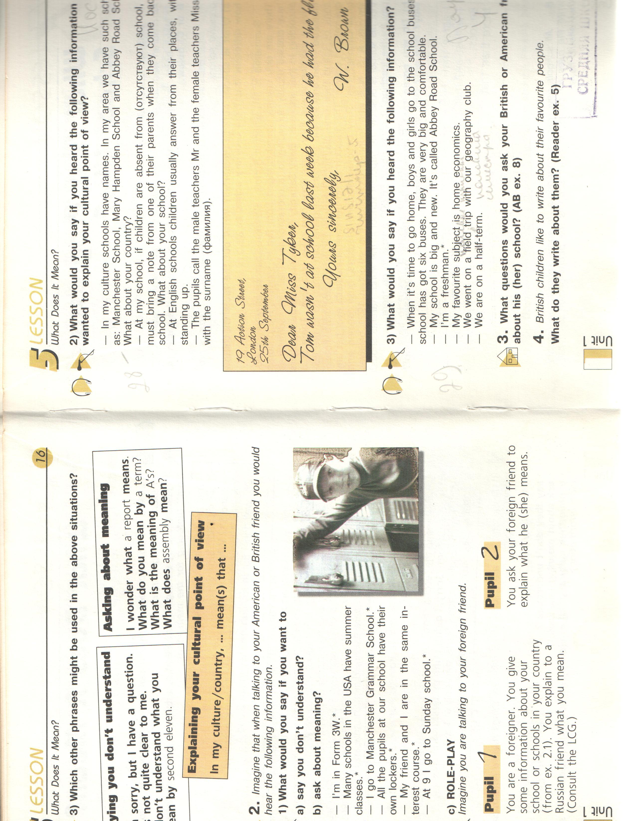 C:\Users\Грузиновская СОШ\Documents\Scanned Documents\Рисунок (2081).jpg