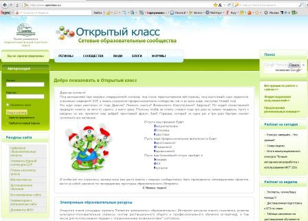 http://kupryanowa-ol.narod.ru/4.jpg