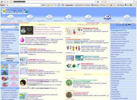 http://kupryanowa-ol.narod.ru/12.jpg