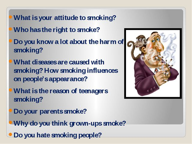 What is your attitude to smoking? Who has the right to smoke? Do you know a l...