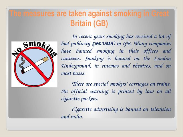 The measures are taken against smoking in Great Britain (GB) In recent years...