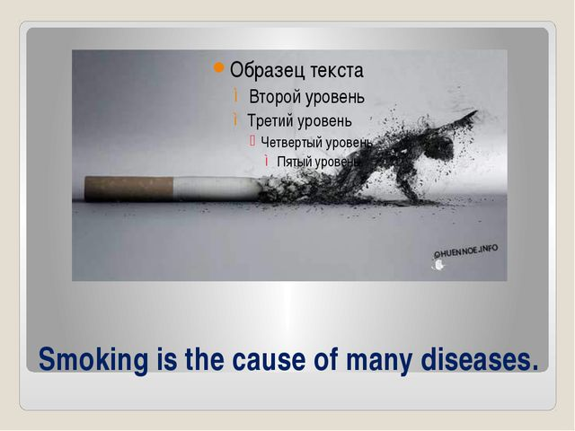Smoking is the cause of many diseases.