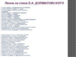 «А годы летят» (М. Фрадкин)— исп.Петр Щербаков, Валентина Левко,Людмила З