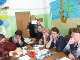 F:\Фото занятие проф. конфликтов с педагогами\DSCF1522.jpg