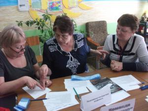 F:\Фото занятие проф. конфликтов с педагогами\DSCF1550.jpg