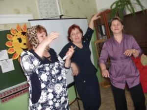 F:\Фото занятие проф. конфликтов с педагогами\DSCF1552.jpg