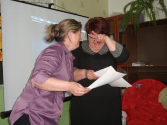F:\Фото занятие проф. конфликтов с педагогами\DSCF1508.jpg