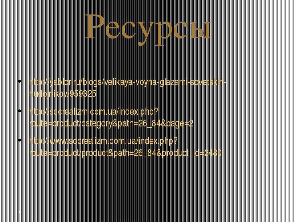 Ресурсы http://yablor.ru/blogs/velikaya-voyna-glazami-sovetskih-hudojnikov/95...