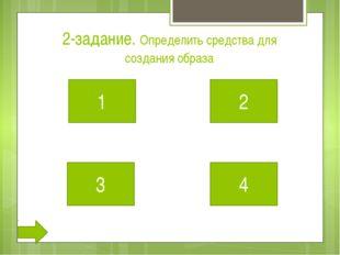 Определите средства для холодной укладки ВОСК ГЕЛЬ