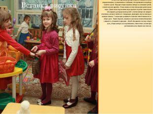 На шестом году жизни интересы детей становятся более определенными, осознанны