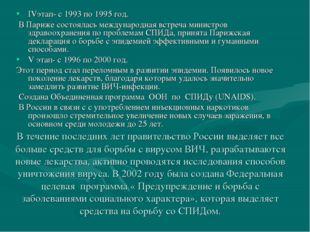 В течение последних лет правительство России выделяет все больше средств для